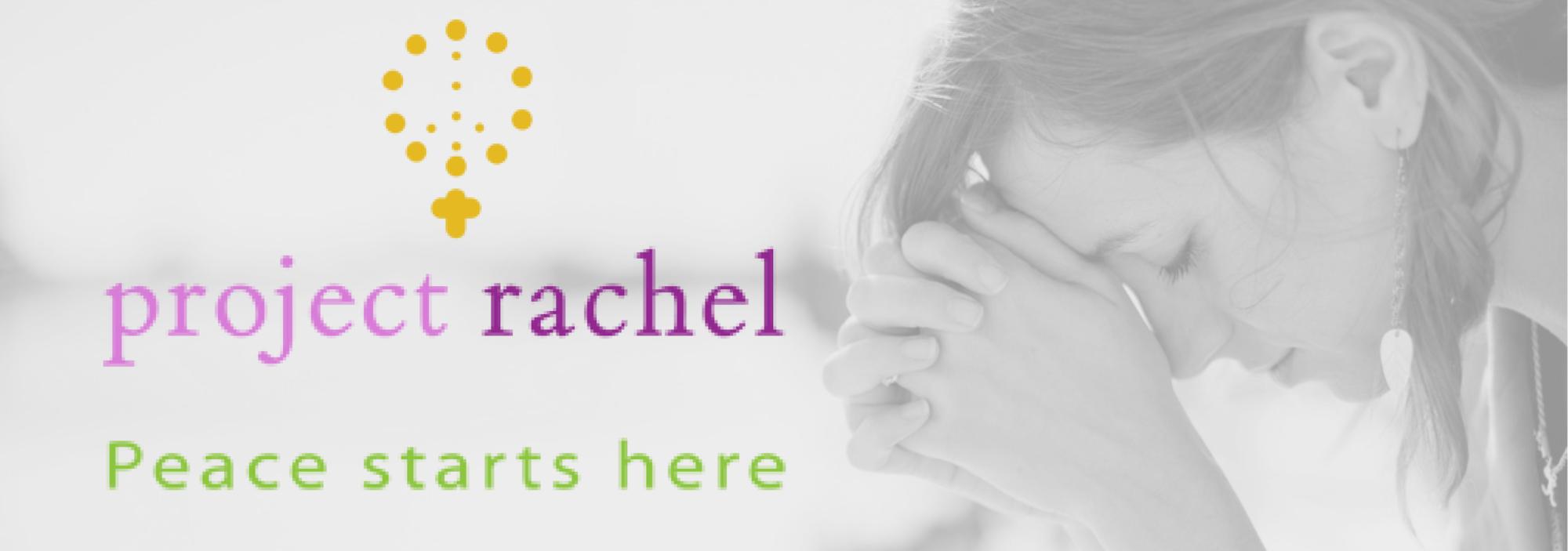 Project Rachael